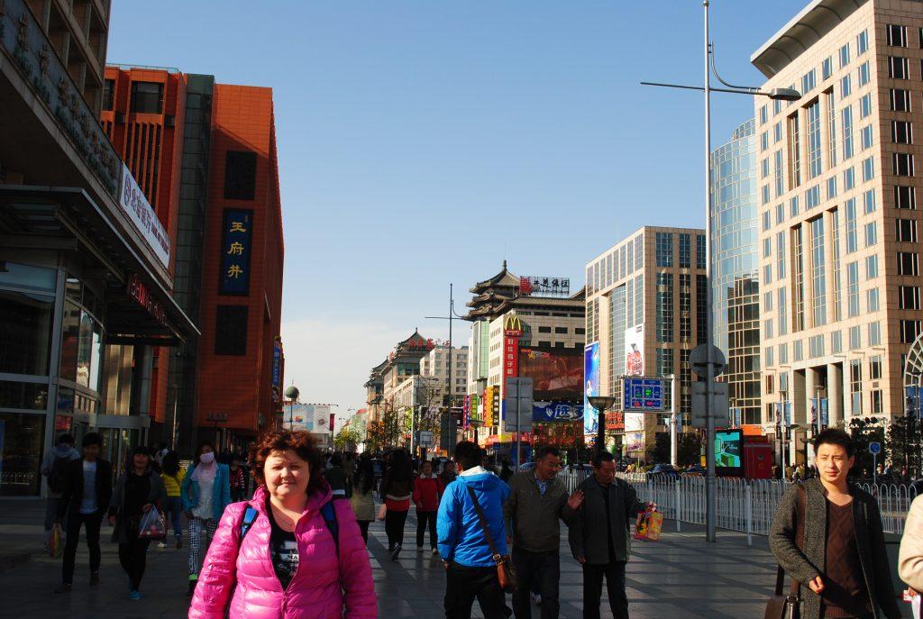 Отзыв туристов о Китае