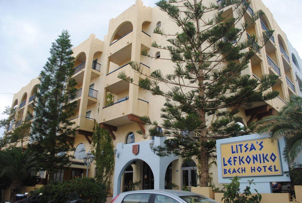 Отзыв об отеле Lefkoniko Beach 3*